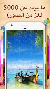 Jigsaw Puzzles – ألغاز البانوراما 2