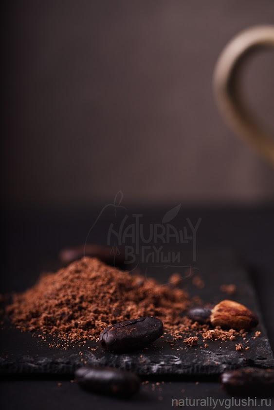 Как перемолоть какао-бобы | Блог Naturally в глуши