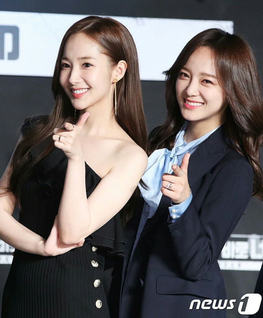 sejeong minyoung