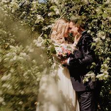 Wedding photographer Anna Samarskaya (NUTA21). Photo of 06.05.2018