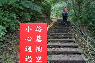Photo: 坡度漸陡,全都是石階梯