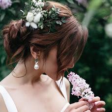 Wedding photographer Lidiya Beloshapkina (beloshapkina). Photo of 16.06.2018