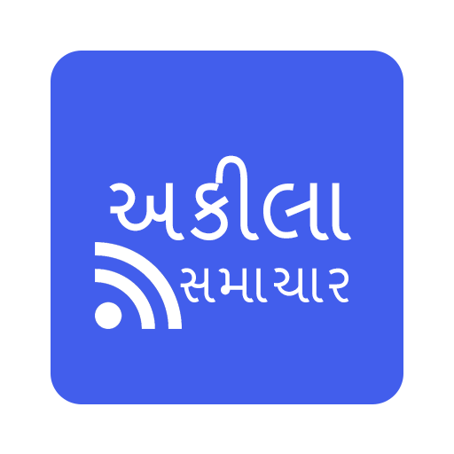 Akila Gujarati News RSS