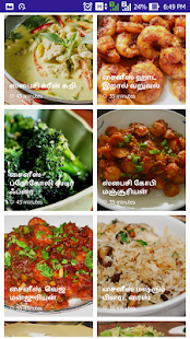 Chinese food collection tamil apps on google play screenshot image forumfinder Images
