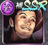 望月芳一(SSR)
