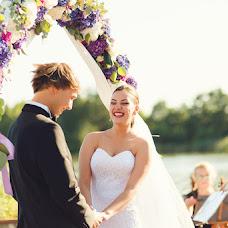 Wedding photographer Tatyana Mozzhukhina (kipriona). Photo of 06.11.2015