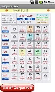 NanakShahi Calendar-Jantri2016 screenshot