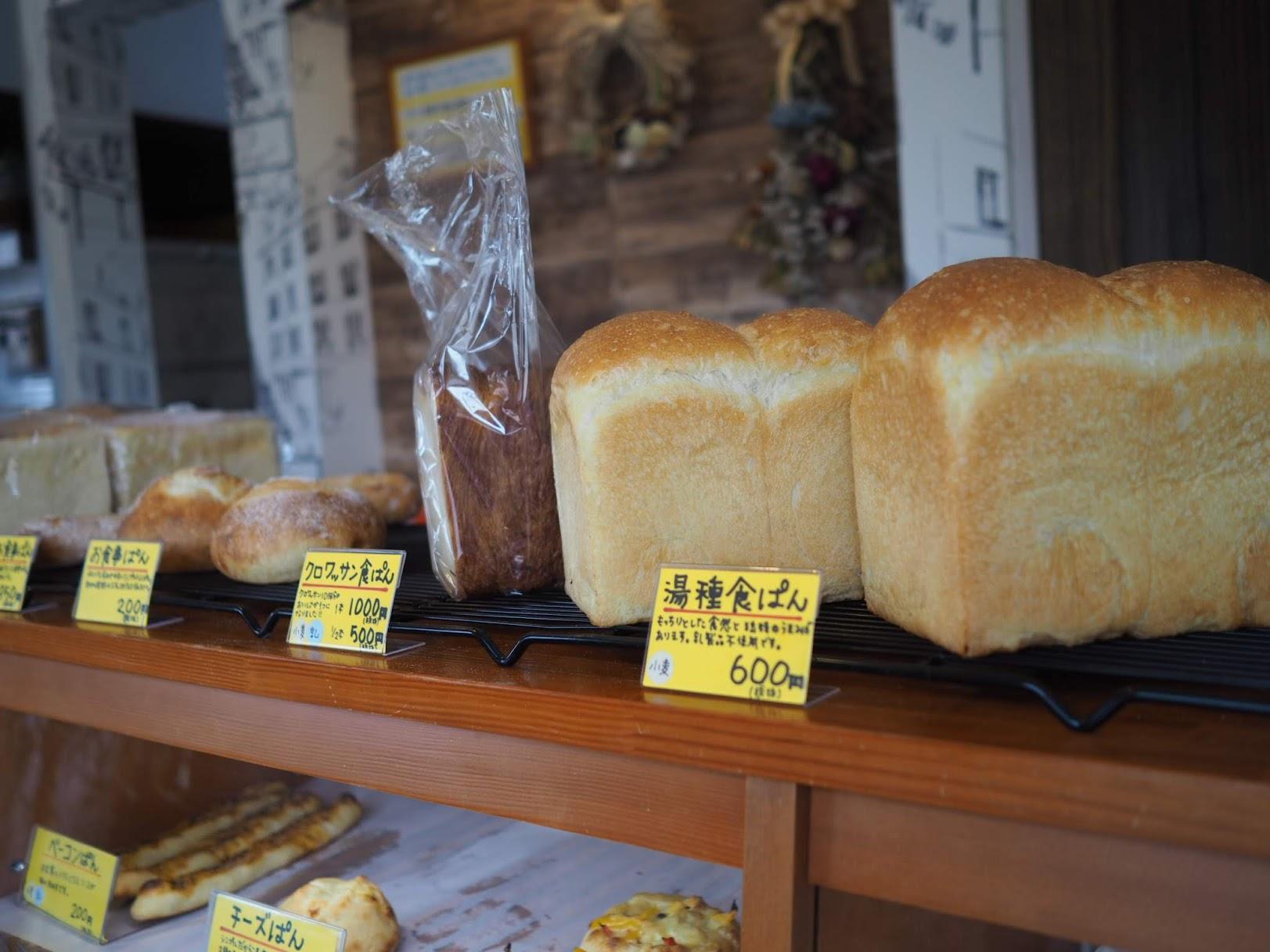 湯種食パンは牛乳不使用