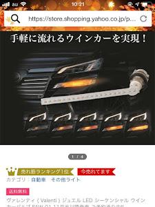 ヴェルファイア AGH30W AZ27式のライトのカスタム事例画像 車好きおやじ🚗(チームローガン)  伸一です!さんの2018年11月30日11:50の投稿