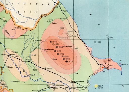 Сейсмическая карта азейрбайджана 1958