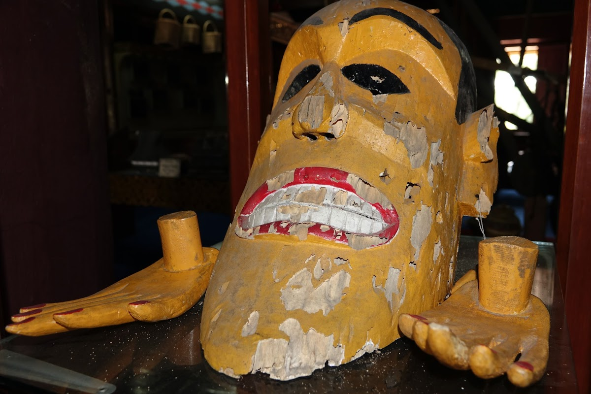 Religious animism mask, North Sumatra