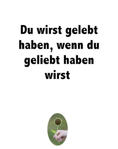 ドイツ語で愛についての引用