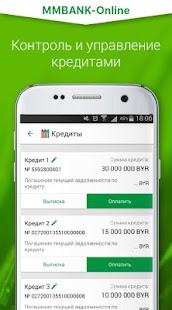 MMBANK-Online - náhled