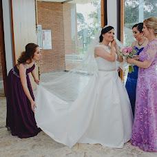 Wedding photographer Daniela Reyna (danielafotograf). Photo of 07.06.2018