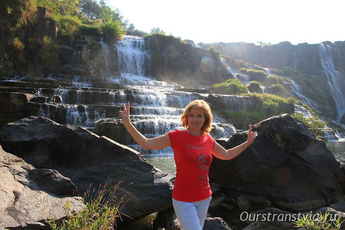 Vietnam, Pongour Waterfall