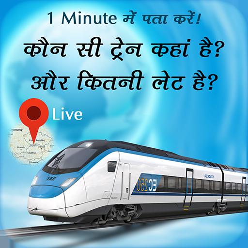 App Insights: Live Train Running Status –PNR & Rail Info