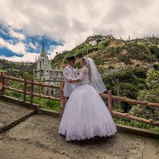 Wedding photographer Henry Unigarro (HenryUnigarro). Photo of 28.08.2018