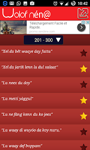 Wolof Nena screenshot 4