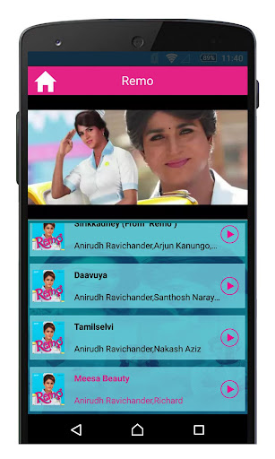 Remo Tamil Movie Songs  screenshots 5