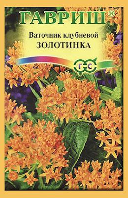 Вести с полей, садов и огородов 8347b