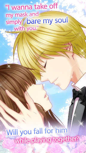 Otome Game - High School Love  captures d'écran 2