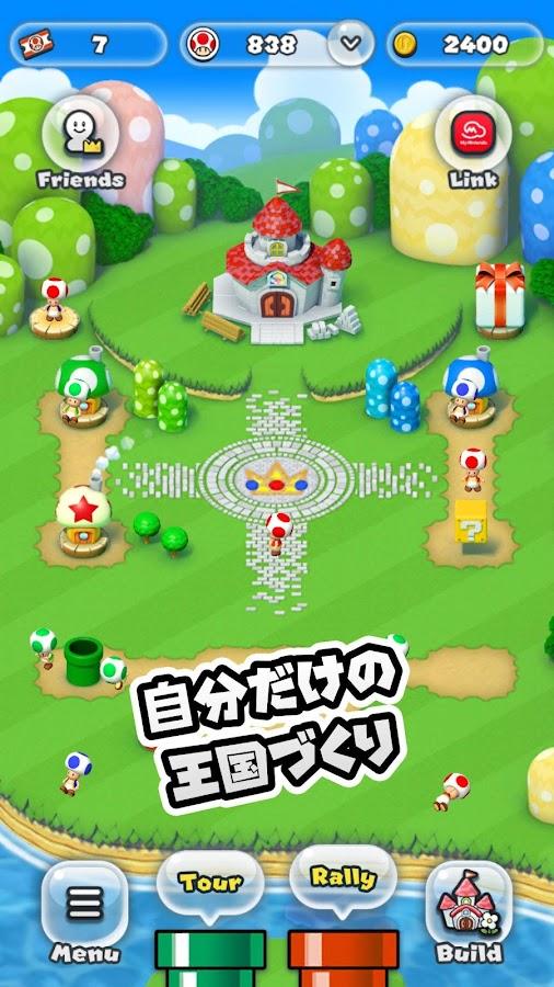 任天堂、Android版「スーパーマリオラン」を配信開始!