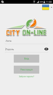 CityOnline- screenshot thumbnail