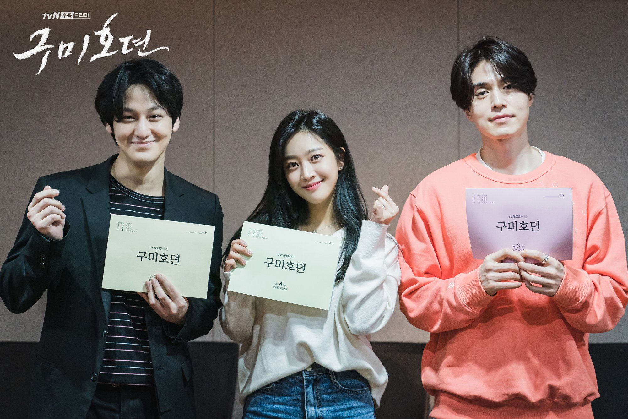 Tale-Of-The-Nine-Tailed-Kdrama-2020-tvn-reading