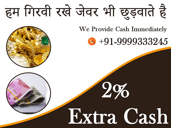 Cash For Gold (Where to sell gold, old Jewellery & Gold Buyer)