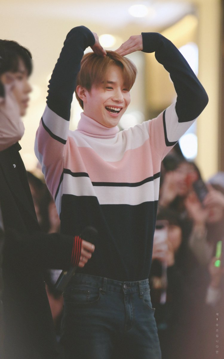 jungwoo overthehead heart