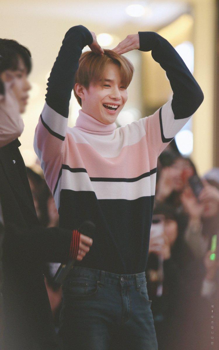 jungwoo overthehead heart