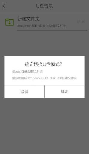 免費下載工具APP DM无线音乐 app開箱文 APP開箱王
