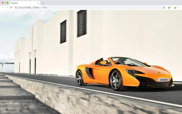 McLaren 650S Hot HD Car New Tab Page Theme