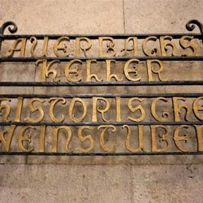 ゲーテや森鴎外も通った、ドイツ・ライプツィヒの名物レストラン「アウアーバッハス・ケラー」