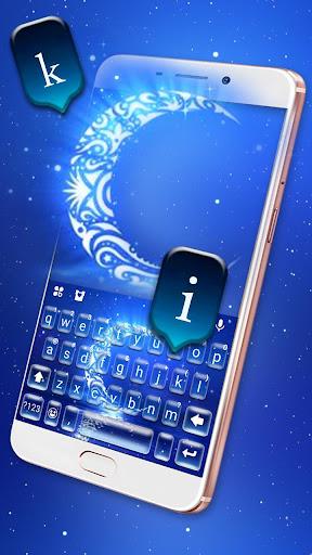 ramadan indonesia keyboard theme screenshot 2