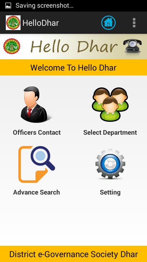 Hello Dhar- screenshot