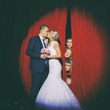 Wedding photographer Andrey Semikolenov (35kadrov). Photo of 01.03.2015
