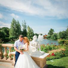 Wedding photographer Igor Rogovskiy (rogovskiy). Photo of 06.11.2017