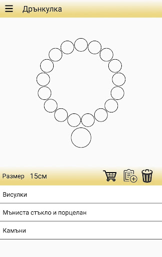 Drankulka screenshot