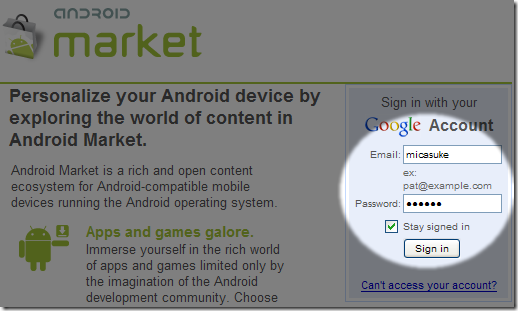 androidmarket3