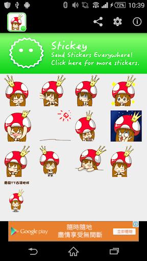 Stickey Princess Mushroom