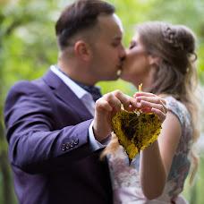 Fotograful de nuntă Bogdan Moiceanu (BogdanMoiceanu). Fotografia din 04.10.2017