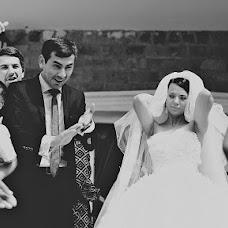 Wedding photographer Avetis Mkrtumyan (avetis). Photo of 18.08.2013