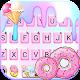 Pastel Pink Donut Keyboard Theme Download for PC Windows 10/8/7