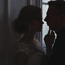 Wedding photographer Alisa Livsi (AliseLivsi). Photo of 09.09.2017