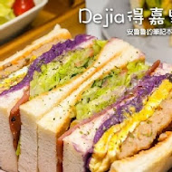 Dejia得嘉野餐廚房