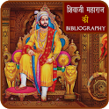 shivaji mahraj ki bibliography icon