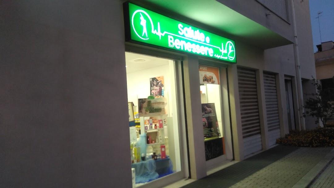 Sanitaria Erboristeria Salute E Benessere Sports Nutrition Store A Mesagne