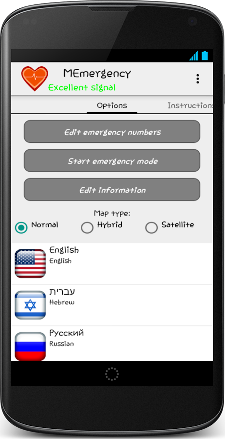 MEmergency - Panic Button- screenshot