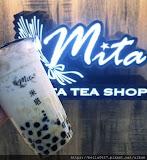 米塔黑糖-高雄鼎山店